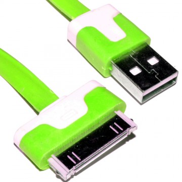 30 Pin Data & Charging USB FLAT Cable Green 2m
