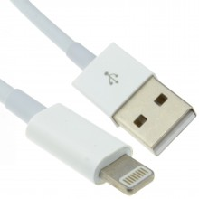 USB Sync/Charging Cable Lead for iPhone 7/8/9/X 8 pin  0.25m