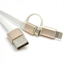 USB Sync/Charging Lead to Micro & 8 pin Combi Cable White 1m